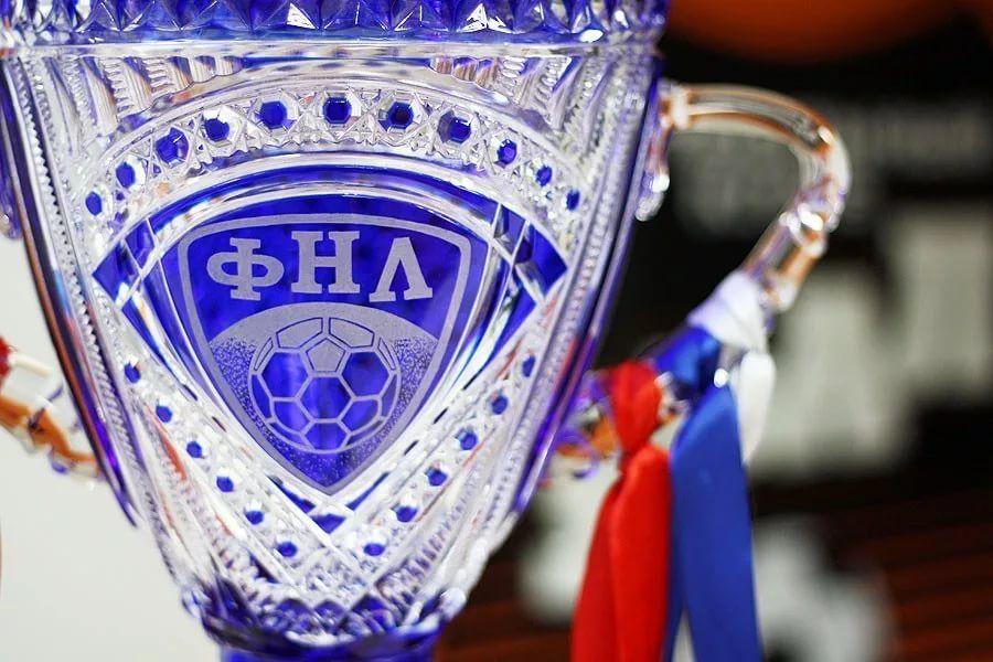 Курский «Авангард» стартует в Кубке ФНЛ