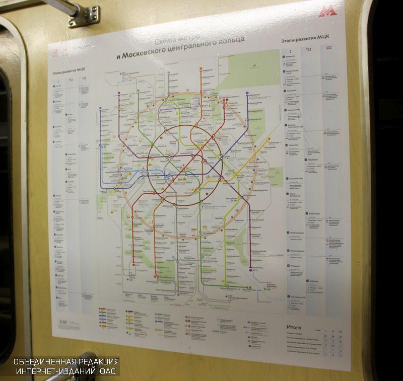 Схема метро Москвы