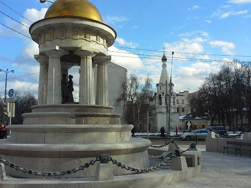 "Фонтан ""Наталья и Александр"""