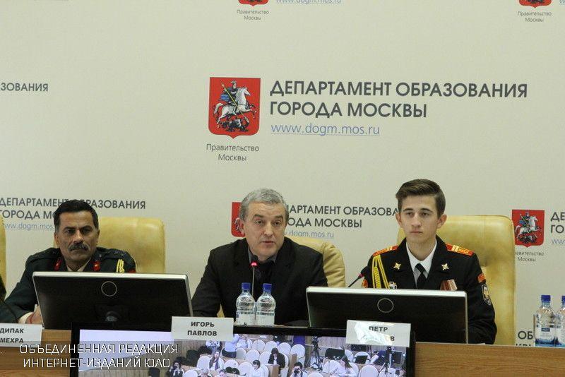 Более 120 московских школ присоединились к проекту «Кадетские классы» - Павлов